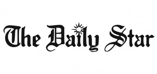 the_daily_star_logo_150415